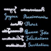 Troqueles de corte de Metal de feliz cumpleaños con palabras francesas de Dolce Vita, troquelado de Metal artesanal con letras de agradecimiento para álbum de recortes DIY, tarjeta de papel