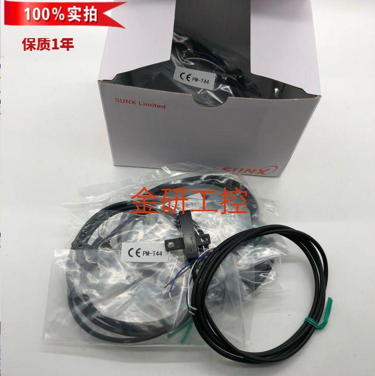 10 шт. PM-L44 PM-L44P PM-T44 PM-T44P PM-K44 PM-K44P PM-F44 PM-R44 новые ультра-маленькие микро Фотоэлектрические датчики
