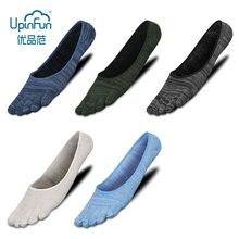 5 paires/lot 2018 printemps et été hommes cinq doigts chaussettes Pure Invisible bateau chaussettes respirant mince peu profond coton chaussettes