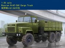 Hobbyboss 1/35 rusa de 85510 Kraz-260 camión de carga