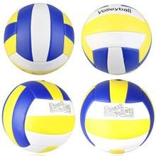1PCS Weiche Touch Volleyball PU Leder Spiel Training Volleyball Erwachsene Kinder Strand Spiel Spielen Bälle für Indoor Outdoor Sport