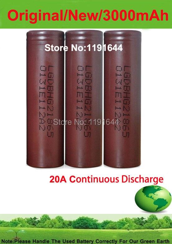 Бесплатная доставка! 3 шт./лот, оригинальный 3,6 В 18650 INR18650 HG2 3000 мАч, аккумулятор высокой мощности 20A для LG