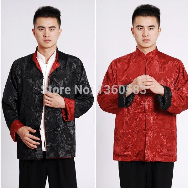 Китайский кунг-фу тан костюм куртка мужчины с длинными рукавами топ обратимым весной и осенью ушу пальто нет брюки SZ: М-XXXL