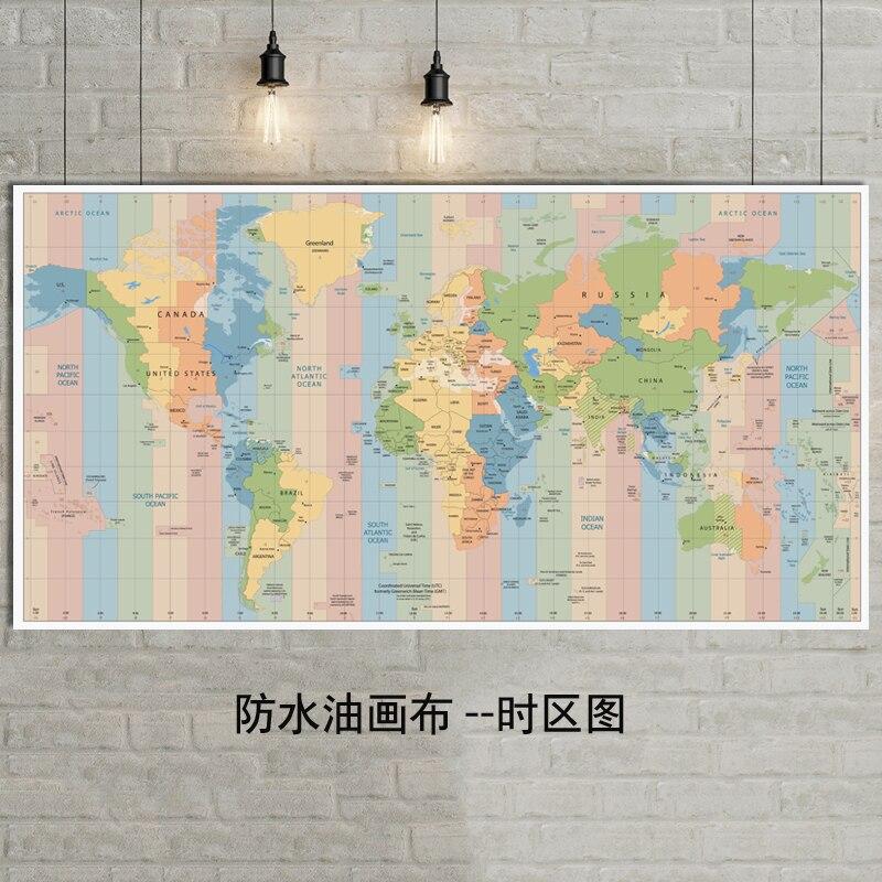 Mapa de la zona horaria del mundo colorido decoración de pared mapa grande del mundo 200x104 cm Mapa de lona impermeable