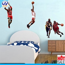 2018 NBA Bull trapeze Jordan koszykówka sypialnia dekoracja akademika mural AS-CX legenda rysunek mural