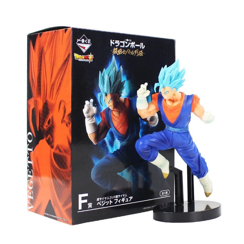 23cm Dragon Ball figura de juguete vegeta Blue Hair Super Saiyan en miniatura muñecas regalo para niños
