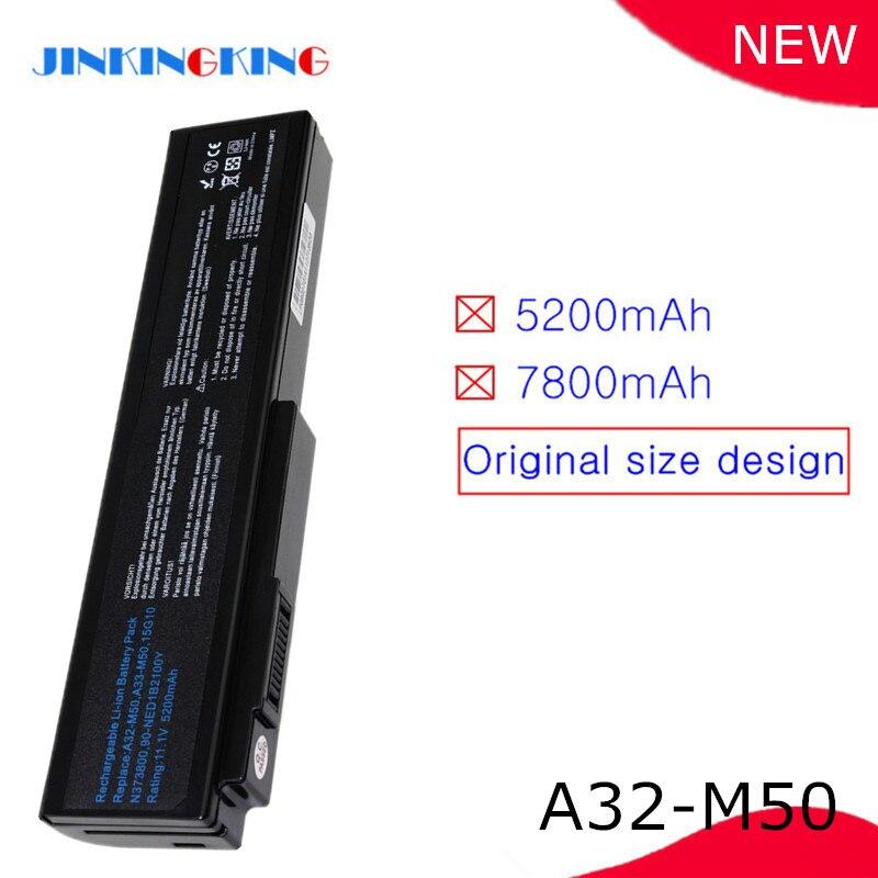 Portátil batería de reemplazo A32-M50 para Asus N53 N53D N53DA N53J N53JF N53JG N53JL N53JN N53JQ N61 N61D N61J N61JA N61JQ N61JV