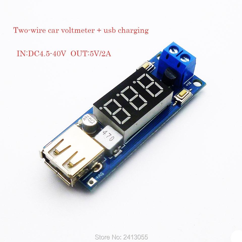 Автоматическая защита! Понижающий преобразователь постоянного тока 4,5-40 В до 5 В 2 А, usb-зарядное устройство, светодиодный понижающий преобразователь, модуль вольтметра с низкой мощностью