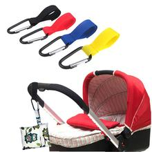 Kidlove 1PCS Muti-functional Metal Baby Stroller Hook for Hanging Storage Bag