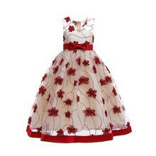 Robes dété pour filles   Tenue de soirée, motif floral, pour demoiselle dhonneur