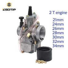 ZSDTRP 2 T motor 21 24 26 28 30 32 34mm PWK Vergaser vergaser Carb mit power jet racing motor Roller ändern teile