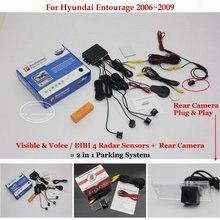 Hyundai-capteurs de stationnement de voiture   Pour Entourage 2006 2007 2008, caméra arrière inversée, alarme automatique, système de stationnement