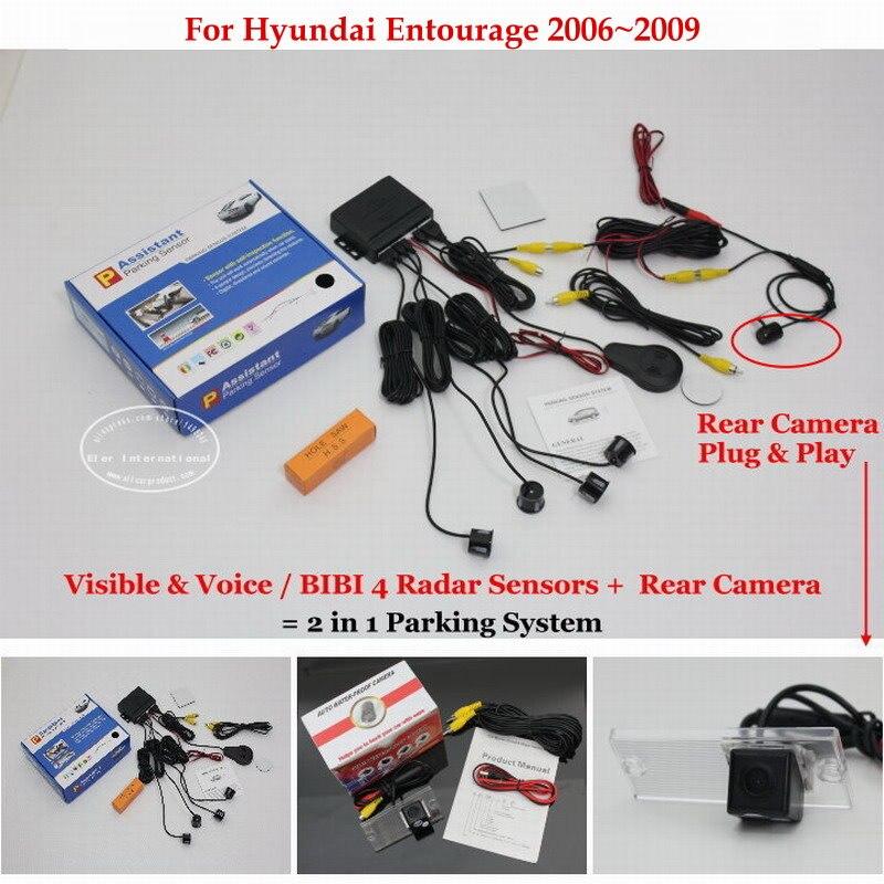 Para Hyundai Entourage 2006 2007 2008 2009 sensores de aparcamiento para coche Sensor de marcha atrás cámara de visión Trasera Sistema de aparcamiento de alarma automática