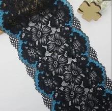 20.5cm Width Apparel Lace Accessories Black Blue Elastic Stretch Lace Applique Trim Ribbon DIY Sewing Fabric Underwear Clothing