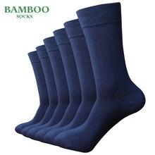 Match - Up ไม้ไผ่ Light Blue ถุงเท้าป้องกันแบคทีเรีย man ธุรกิจถุงเท้า (6 คู่/ล็อต)
