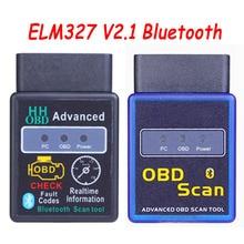 2019 Новый HH OBD ELM327 V2.1 Bluetooth Мини OBD2 автомобильный диагностический инструмент ELM 327 Bluetooth для Android/Symbian для протоколов OBDII