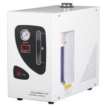 220В водородный генератор высокой чистоты лабораторная водородная производственная машина газообразный источник газохроматограф 500 мл/мин....