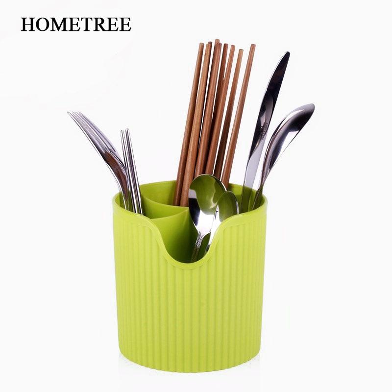 HOMETREE креативный 4 отсека азиатские палочки для еды Ложка Вилка коробка для хранения держатель столовых приборов Съемная сушилка кухонная посуда H739