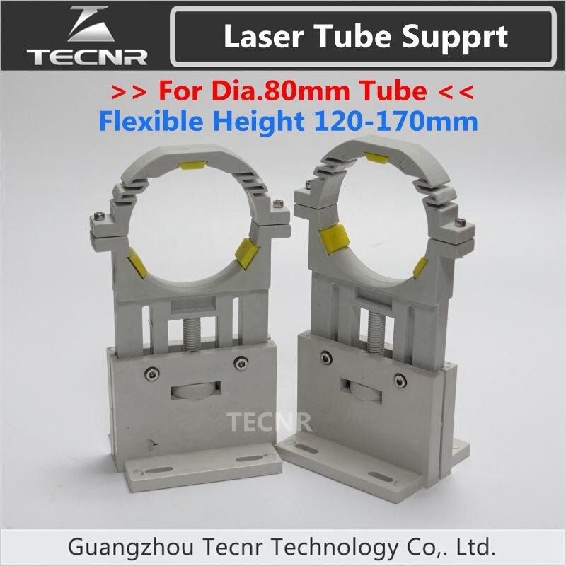Soporte de tubo láser Co2 soporte de montaje de diámetro 80mm Altura Flexible 120-170mm para máquina de grabado láser