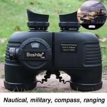Boshile jumelles militaires puissantes étanche azote haute qualité 7X50 télémètre binoculaire hd grande azimut boussole 4 couleurs