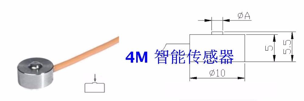 High precision miniature force measuring sensor Cylindrical force measuring sensor Weighing force sensor 4MFS-02