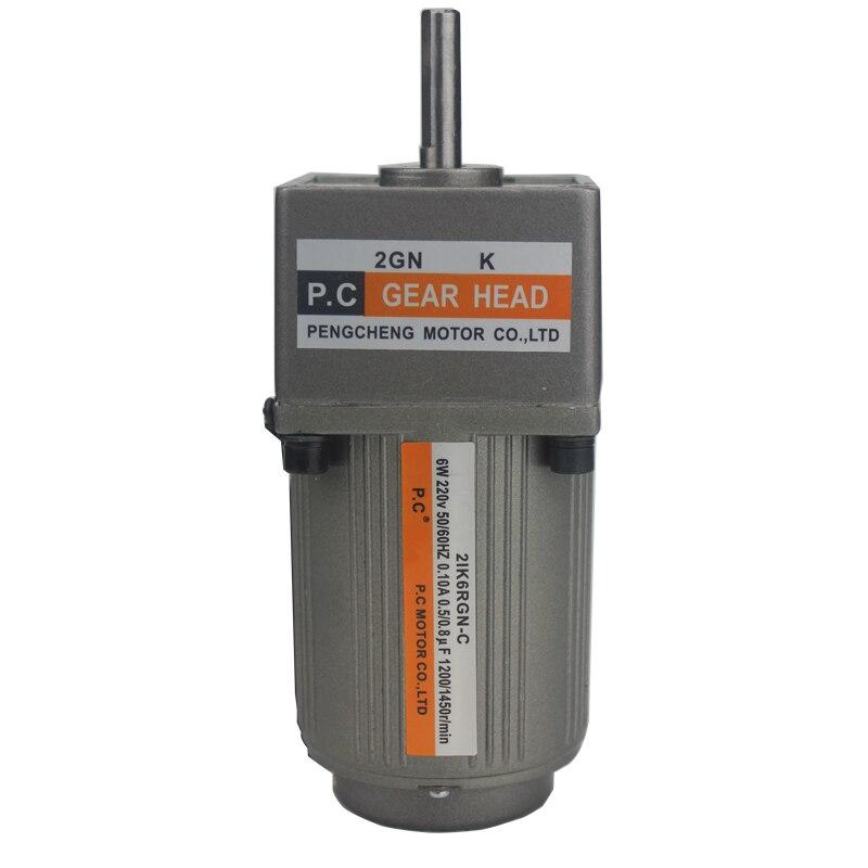 6W  miniature speed gear reducer 2IK6RGN-C/ reduction ratio: 3 5 7.5 10 12.5 15 18 20 25 30 40 50 60 75 100 120 150 180