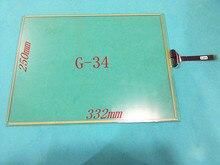 15.1 pouces tactile pour EA7-T15C-C 8 fils écran tactile numériseur panneau verre livraison gratuite