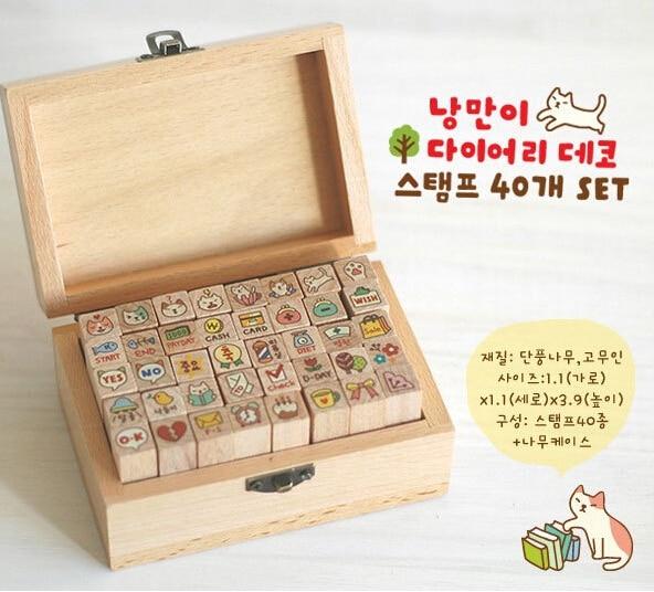 40 pcs/set New Wooden Cat Stamp DIY Funny Scrapbook Work with Wood Box kk