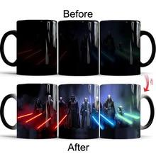 Tasses magiques Star Wars 2019 mL   Tasse à café, tasse de révélation de chaleur, couleur changeante, tasse magique de thé, nouveauté