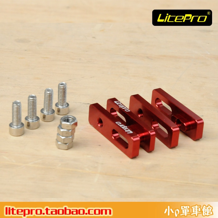 Litepro алюминиевый велосипедный V Тормозной Расширенный Велосипедный тормозной адаптер birdy refit BYA412 to16inch, SP8 до 451, bmx запчасти