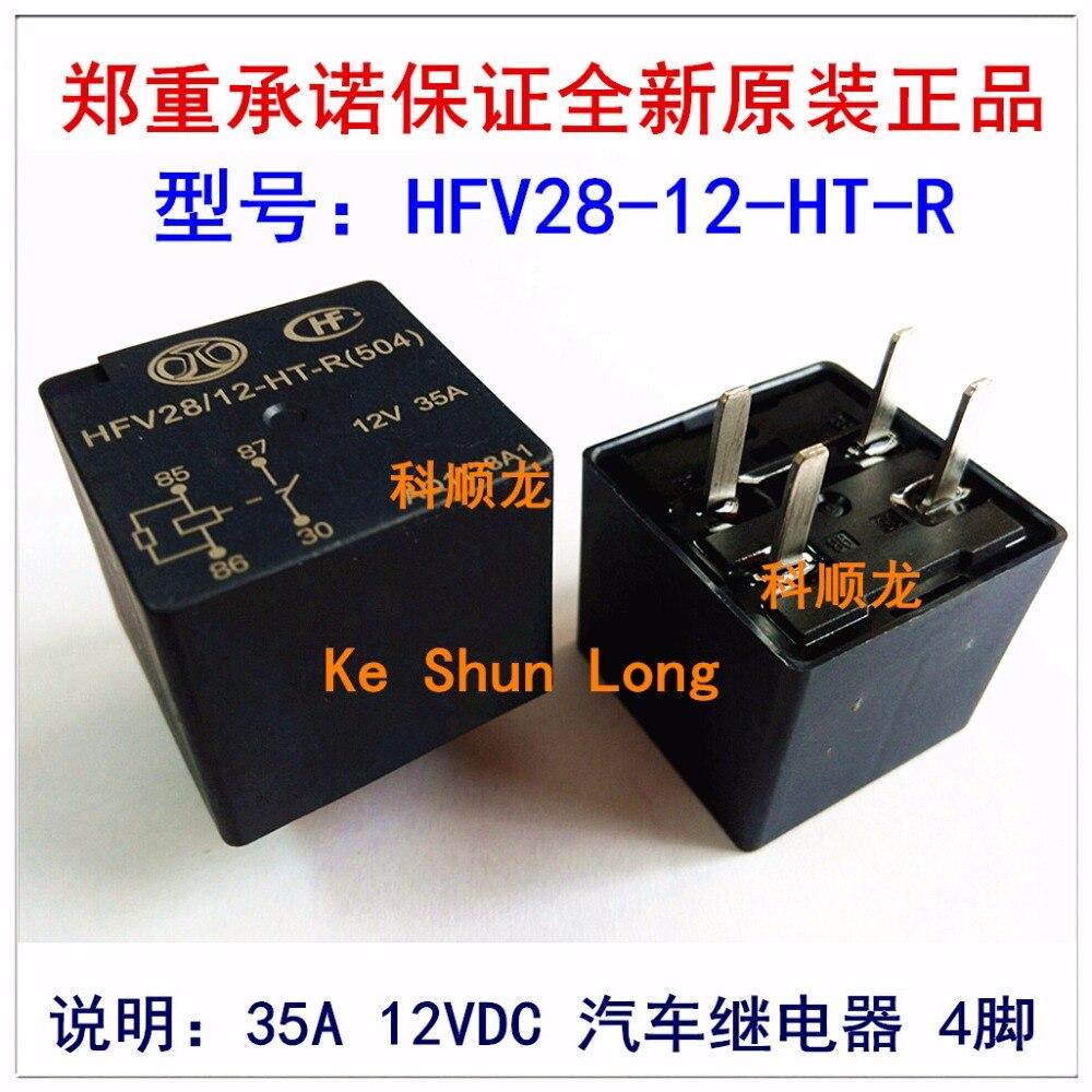 100% Original Novo HF HFV28-12-HT-R HFV28 12-HT-R 12 V DIP-4 35A 12VDC Relés Automóvel