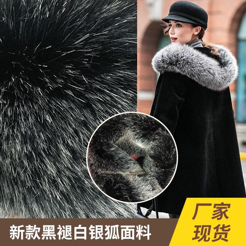Искусственный мех имитация меха серебряной лисы воротник лисьего меха|Мех| |