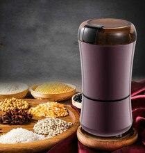 Moulins à café rectifieuse utilisée moudre le broyeur de médecine traditionnelle chinoise dans un petit broyeur de grains moulu sec nouveau