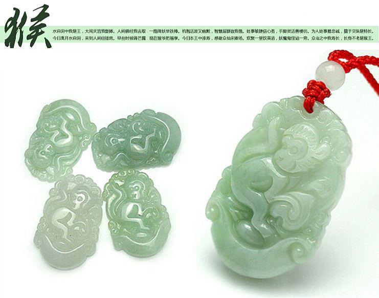 Mianmar natural jade macaco pingente jadite amuleto pendurado chinês zodíaco macaco ano talismã