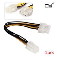 1 pièces/lot 20cm ATX 4 broches 4Pin à 8 broches 8Pin EPS 12V ATX carte mère adaptateur dalimentation convertisseur câble