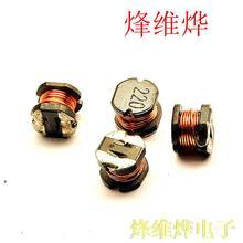 Cd54 22UH كلمة علامة 220 smd المحاثات الطاقة (100)