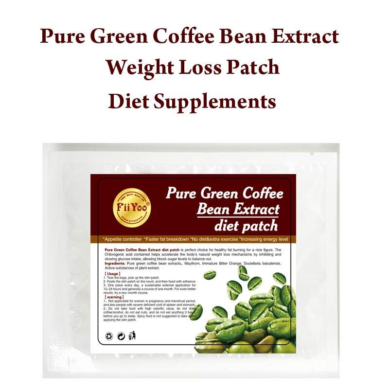 مستخلص القهوة الخضراء ، رقعة التخسيس آمنة وسريعة (4 كيس)