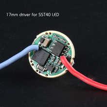 Драйвер освещения 17 мм/22 мм для светодисветодиодный luminus sst40