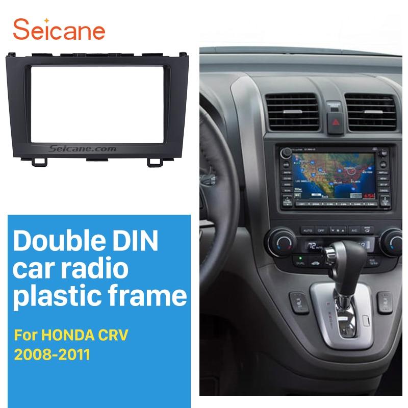 Автомагнитола Seicane, 2 Din, отличное качество, для HONDA CRV 2008-2011