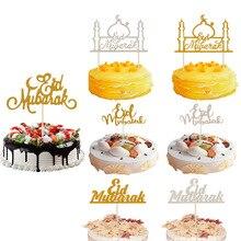 Garniture de gâteau pour Ramadan   Décoration de gâteaux en papier scintillante dorée Eid Mubarak pour décorations de Hajj Mubarak, pâtisserie Eid musulmane, réception-cadeau pour bébé