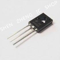 Бесплатная доставка 10 шт MJE13003 E13003-2 E13003 TO-126 транзистор 13003