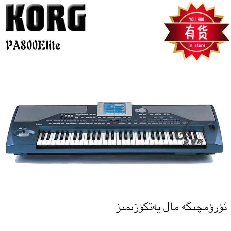 Prueba de 100% Original A + Korg Pantalla de panel LCD de 5,7 pulgadas para PA800 PA2x Pro PA2XPRO un año de garantía