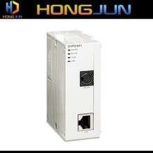 DELTA Master-machine à emballer   Communication esclave, Module PLC, Ethernet,