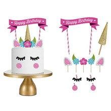 Jednorożec kalejdoskop ciasto flagi uroczy papier narzędzie do dekoracji ciast prezent urodzinowy dziewczyna chłopiec dziecko dzieci dzieci śmieszne zabawki interaktywne gry