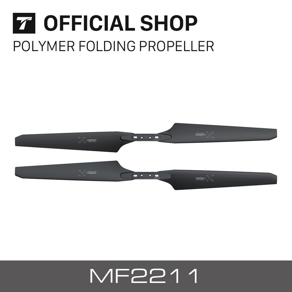 T-MOTOR MF1604 MF1806 MF2009 MF2211 MF2412 MF214 MF2815 hélice plegable de polímero de carbono para multirotores rc VTOL multicopter