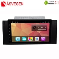 asvegen 9 android 7 1 car radio dvd for bmw e39 e53 x5 auto stereo multimedia player gps navigation with quad core 2g32gb