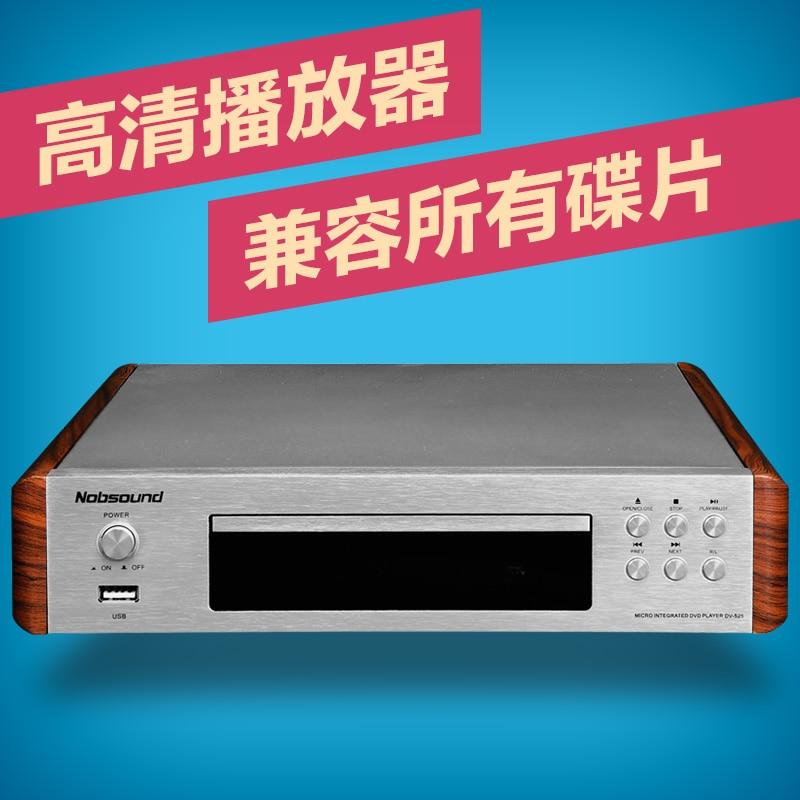 2019 Nobsound DV-525 High Quality DVD/CD/USB Player Signal Output Coaxial/Optics/RCA/HDMI/S-Video Outlets 110-240V/50Hz