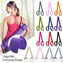LOOZYKIT High Quality Yoga Mat Strap Belt Adjustable Sports Sling Shoulder Carry Belt Exercise Stretch Fitness Elastic Yoga Belt