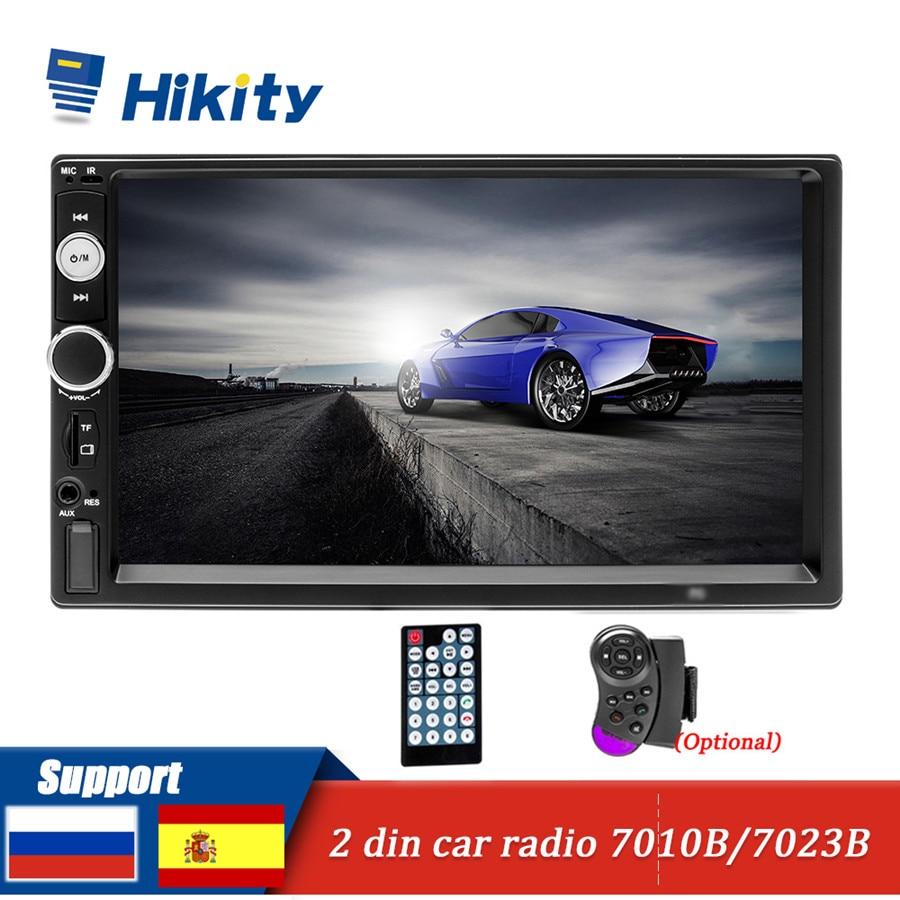 "Hikity 2 din Car Radio 2din 7 ""HD Autoradio Multimedia REPRODUCTOR DE PANTALLA TÁCTIL audio de coche estéreo de coche MP5 Bluetooth TF USB FM AUX SD"