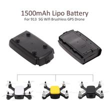 LeadingStar 7.4V 1500mAh LiPo batterie pour 913 1080P 5G Wifi Drone sans brosse GPS Quadcopt